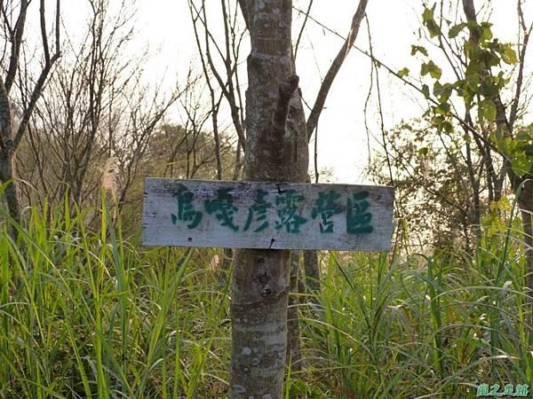 烏嘎彥山20140131(35)