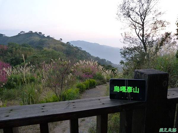 烏嘎彥山20140131(63)
