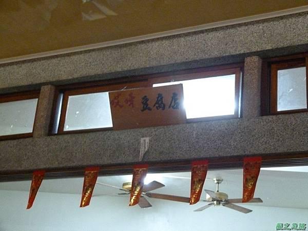 烏嘎彥山20140131(91)