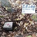盡尾山東南峰 (7).JPG