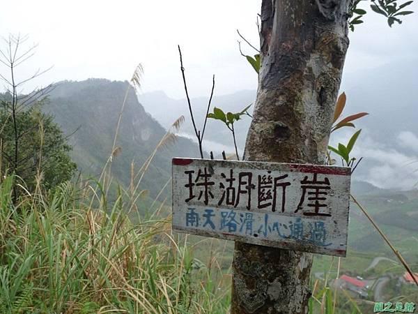 細道邦山20100206(11)