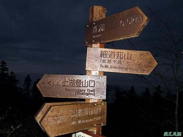 細道邦山20100206(27)