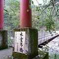 泰安溫泉風景區20140322(7).JPG