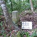 蘇魯山20140329 (7)