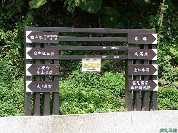 蘇魯山20140329(1)