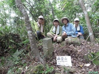 蘇魯山20140329(50)