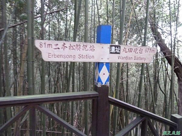 二本松山20140329(10)