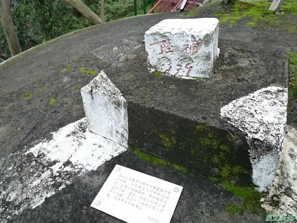 十八尖山20120310(10)
