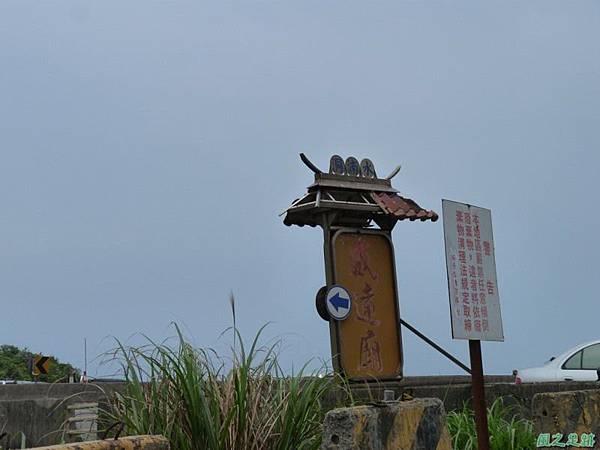 東北角山行20140419(1)