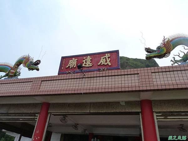 東北角山行20140419(2)