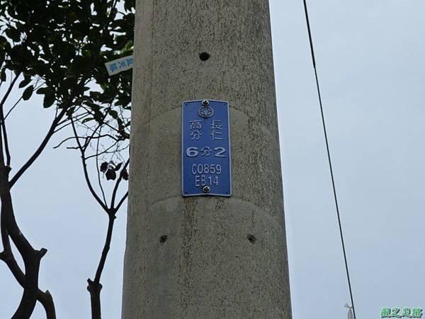 東北角山行20140419(14)