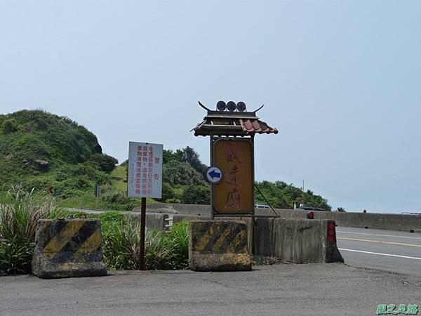 東北角山行20140419(57)