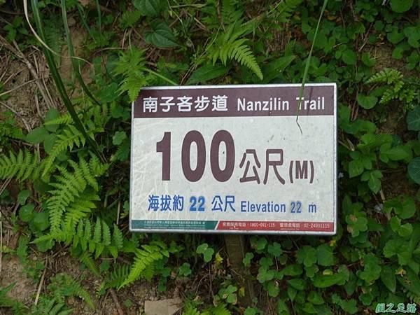 東北角山行20140419(107)