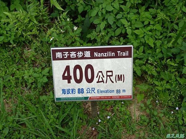 東北角山行20140419(122)