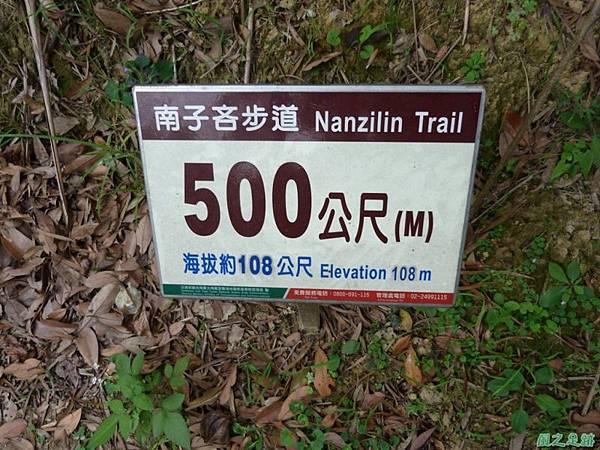 東北角山行20140419(123)
