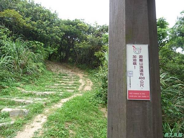 東北角山行20140419(125)