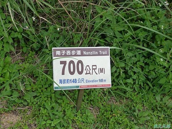 東北角山行20140419(130)
