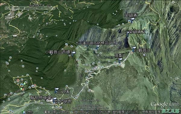小觀音山火山口20140524