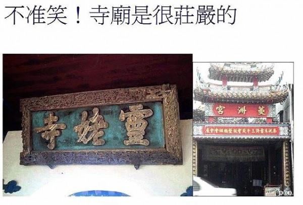 20140626靈姥寺