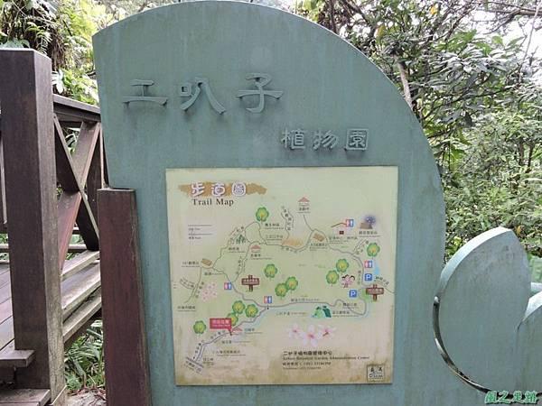 二叭子植物園20140713(1)
