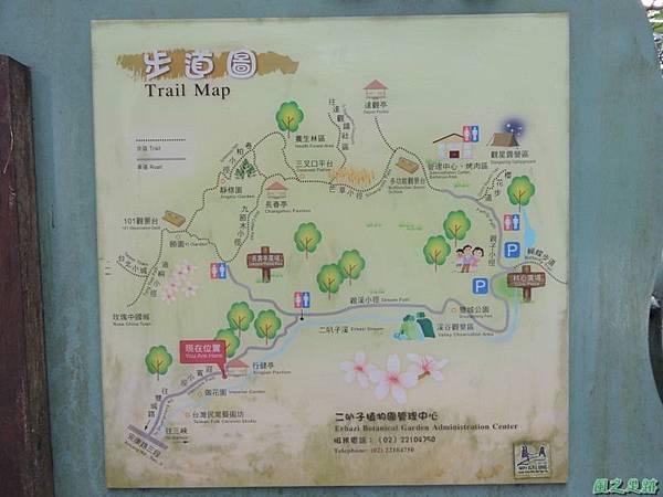 二叭子植物園20140713(2)