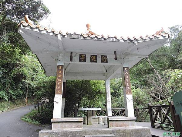 二叭子植物園20140713(6)