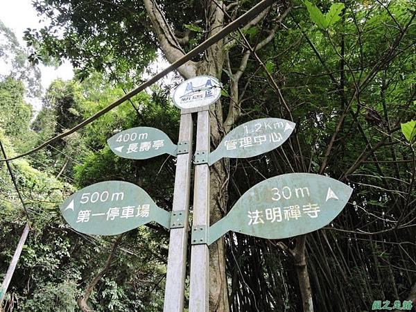 二叭子植物園20140713(7)