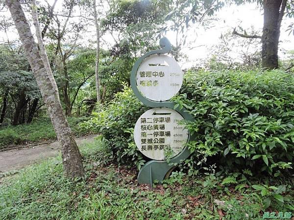 二叭子植物園20140713(26)