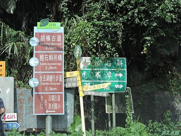 虎寮潭山20140705(8)