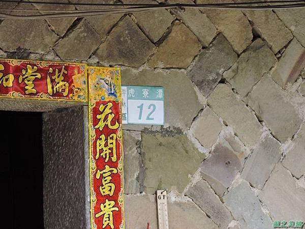 虎寮潭山20140705(19)