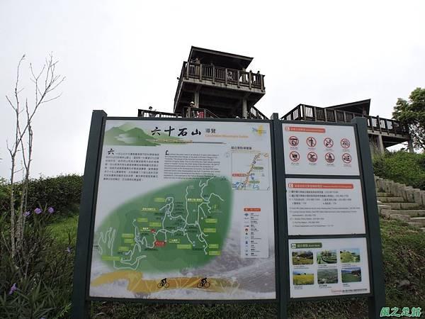 20140819六十石山(16)