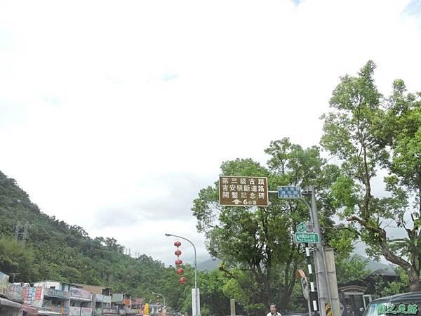 20140818花蓮鯉魚山 (82)