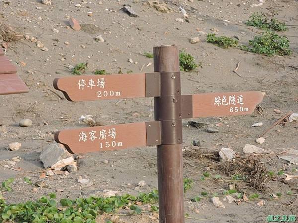 永安漁港鐵馬行20140824(18).JPG