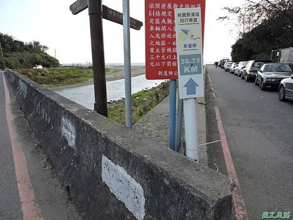 永安漁港鐵馬行20140824(22).JPG