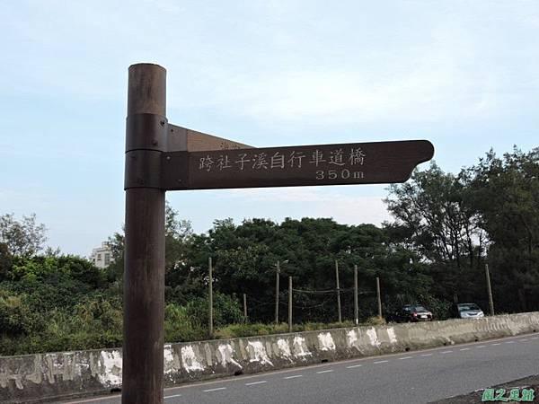 永安漁港鐵馬行20140824(29).JPG