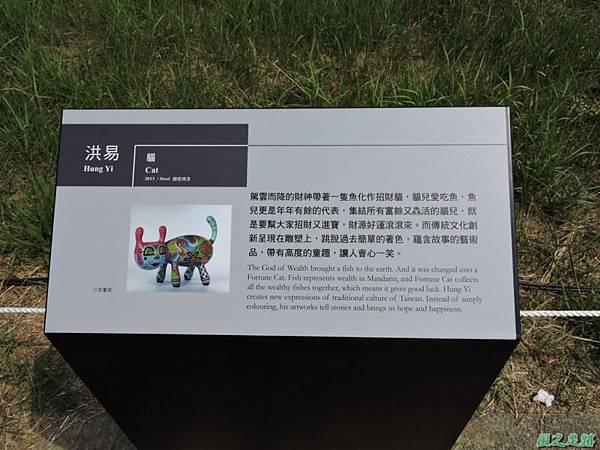 桃園地景藝術節(145)