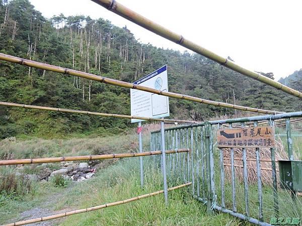 羅葉尾山20140907(9)