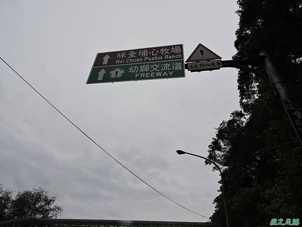 高山頂20140921(5)