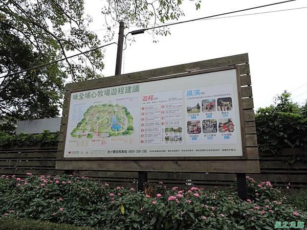 高山頂20140921(11)