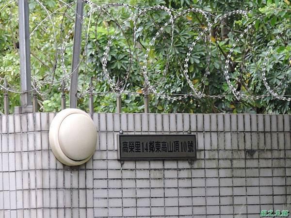 高山頂20140921(17)