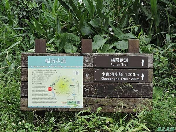 小東河山北峰2140927(1)