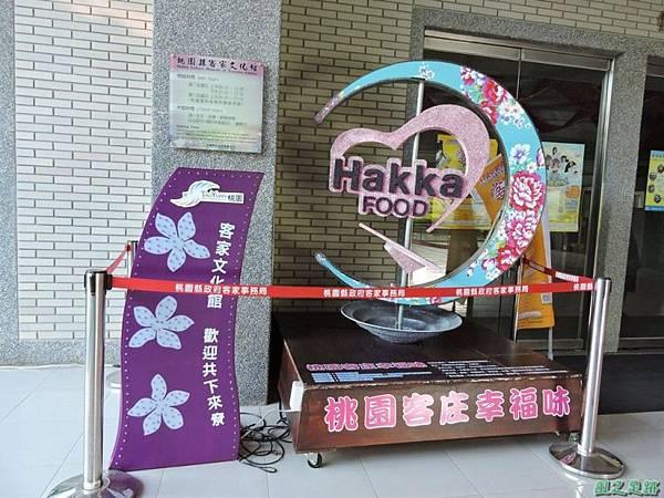 龍潭自行車道20140928(42)