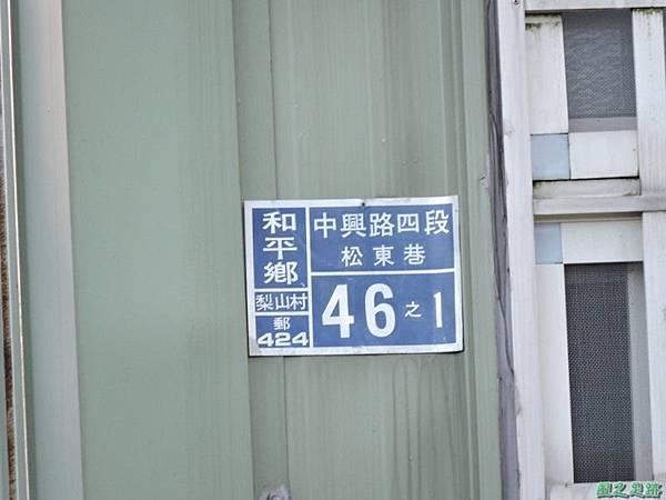 太保久20141011(20)