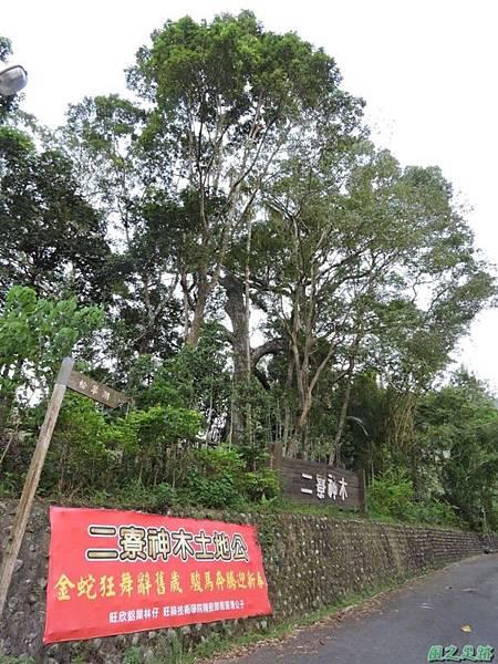 二寮神木(北埔山行)20141005(97)