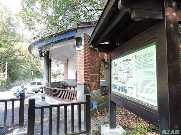 秀巒公園珍貴樹木20141018(2)