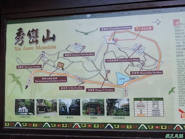 秀巒公園珍貴樹木20141018(3)