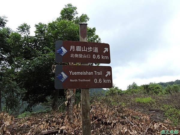 月眉山20140817(6)