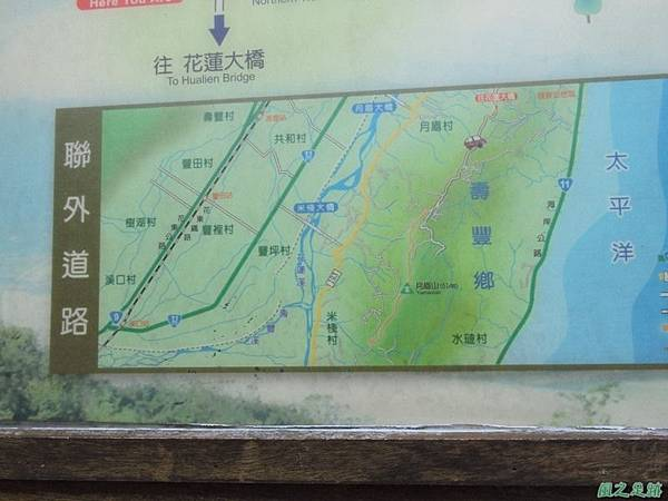 月眉山20140817(17)