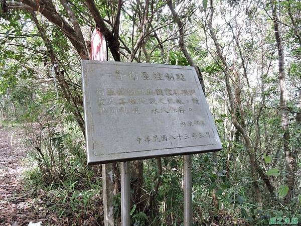 月眉山20140817(58)