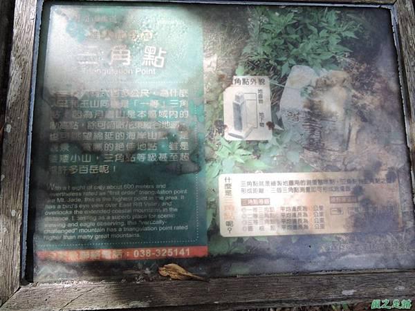 月眉山20140817(65)